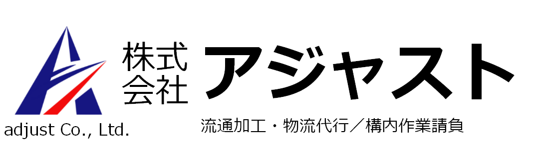 株式会社アジャスト